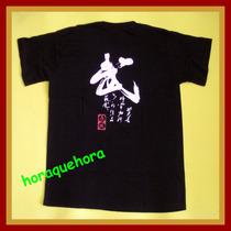 Remera China De Algodon - Wu Shu - Kung Fu