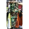 Pantalón Militar Camuflado Tela Ripstop. Oferta Exclusiva.