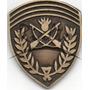 Escudo Boina Infanteria Cordoba