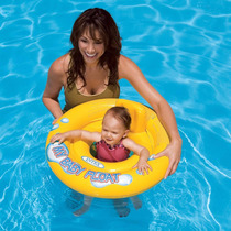 Intex Salvavidas Inflable Bebe Asiento Pepino Pileta Verano