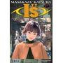 Is Volumen 04 Manga Editorial Ivrea Argentina