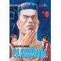 Slam Dunk Volumen 06 Manga Editorial Ivrea