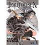 Ikkitousen Volumen 14 Manga Editorial Ivrea