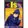 Is Volumen 11 Manga Editorial Ivrea Argentina