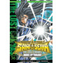 Saint Seiya The Lost Canvas 36 - Kurumada - Ivrea