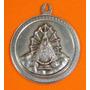 Medalla De Plata - Virgen Del Lujan # 1854