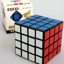 Cubo Rubik Shengshou 4x4x4 Negro - Speed - 4x4 - Original
