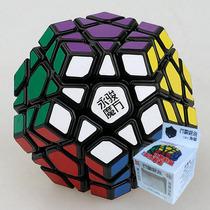 Cubo Rubik - Moyu Megaminx Negro - Speed - Excelente Calidad