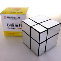 Cubo Mágico Rubik- Mirror 2x2 !! Plateado Y Dorado - Unico !