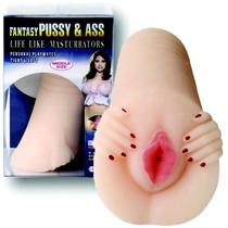 Vagina Cyberskin - Sexshop Zona Roja - Masturbador