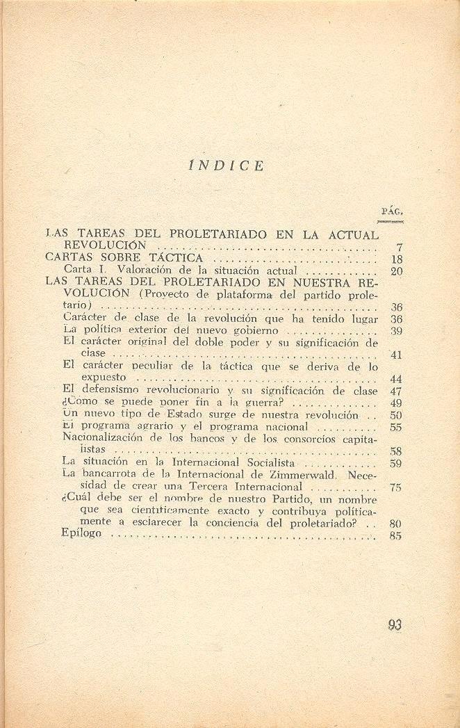 Учебник Санскрита Кочергина