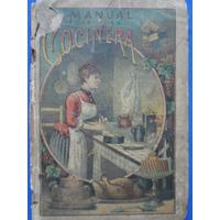 Manual De La Cocinera (1889) Nuevo Tratado De Cocina