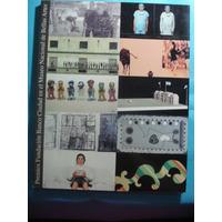 Premios Fundación Banco Ciudad A Las Artes Visuales 2002 En