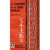 La Economia De La China Popular - Merc Menguy