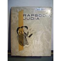 Adp Rapsodia Judia Jose Rabinovich Firmado Candelabro 1969