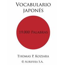 Vocabulario Japones - Libro Digital - Ebook