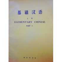 Elementary Chinese Part 1 (libro En Inglés)