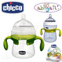 Chicco Asas Para Mamaderas Step Up Factura Gtia