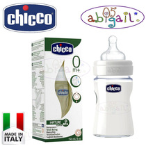 Chicco Mamadera De Vidrio Nature Glass 150ml Factura Gtia