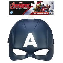 Máscara Capitán América Avengers Los Vengadores Marvel