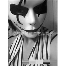 Mascara Tribal Unisex Terror Obras Arte Bromas Halloween Fie