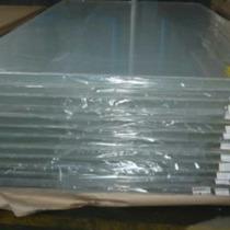 Placa Cristal Simil Acrilico En 2mm Medidas De 50 X 50 Cm
