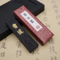 Sumi-e Tinta En Barra Kuretake Japón Aromática Concentrada