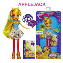 Muñecas My Little Pony Equestria Girls Hasbro - Mundo Manias