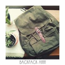 Mochila Backpack Diseño Mujer Tela Verde Negro Animal Print