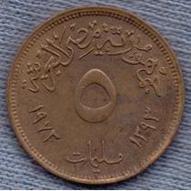 Egipto 5 Milliemes 1973 * Republica Arabe *