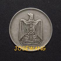 10 Piastres, Moneda De Egipto Del Año 1967 Unico