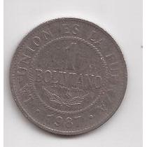 Bolivia Moneda De 1 Peso Año 1987 !!!