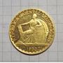 Uruguay Ensayo Oro 20 Ctvos 1930 (km E 12) 9,1 Gr.