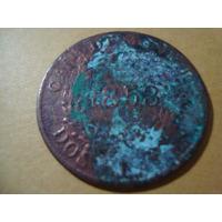 Antigua Moneda Argentina 2 Reales 1853 Época Rosas