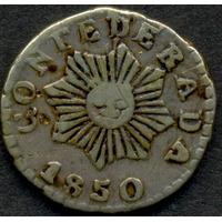 Argentina - Cordoba 1/2 Real Año 1850 Sol 8 Puntas Plata