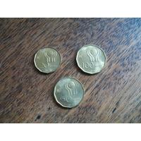 Lote Tres Monedas Mundial Argentina 78 20 50 Y 100 Pesos