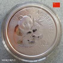 Mercorius- Moneda China Onza Panda De Plata Réplica Año 2000