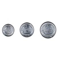 Rep Popular China 3 Monedas 1, 2 Y 5 Fen Sin Circular