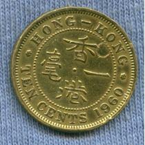 Hong Kong 10 Cents 1960 * Colonia Inglesa *