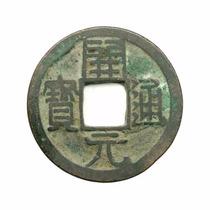 Numa / China Milenaria Dinastia Tang Kai Yuan Año 621 Dc!!!