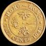 Chinacoins / Hong Kong 10 Cents 1948 Km#25 George V|