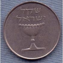 Israel 1 Sheqel 1982 (5742) * Caliz *