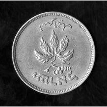 Israel - Moneda 50 Prutah 1949 Sin Perla, Primeras Monedas