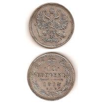 Moneda Rusia 10 Kopeks 1914 Bc De Plata