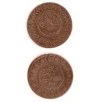 Moneda Turquia 5 Kurush 1223 Año 25