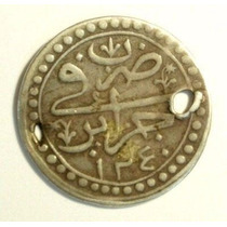 Rara Moneda Islamica De Plata. Sin Clasificar. #2