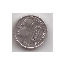 España Moneda De 1 Peseta Año 1995 Excelente !!!