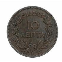 Grecia 10 Dracma 1882