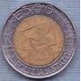 Italia 500 Lire 1997 Bimetalica * Código Nacional De Policía