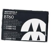 Bateria Nextel Motorola I880 Nueva Original Blister Oem Bt60
